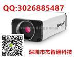 BIP2-2500c-dn 巴斯勒500万像素网络高清相机 basler高清网络相机哪里买