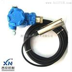 分体投入式液位变送器CHSY-L厂家直销 可定制
