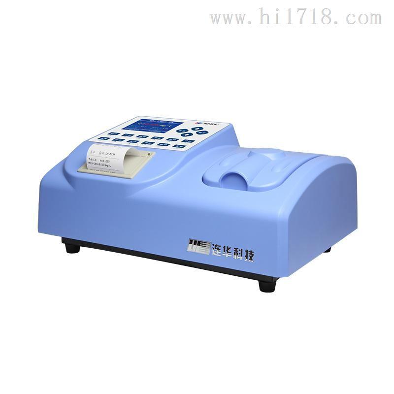 三氮测定仪LH-NC3M,厂家热销实验室三氮测定仪连华科技