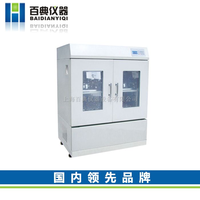 NHWY-2102恒温双层振荡培养箱
