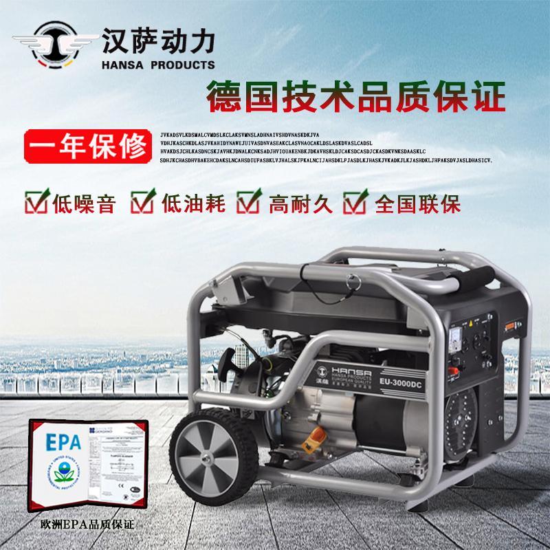2KW汽油发电机多少钱,小型2KW汽油发电机