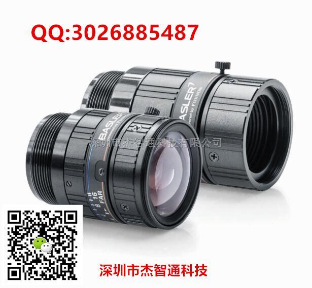 巴斯勒Basler工业镜头 巴斯勒500万像素镜头 C125-1620-5M