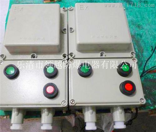 7.5kw电机可逆正反转防爆磁力启动器