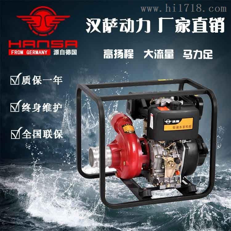 工厂备用柴油消防泵HS40PIE