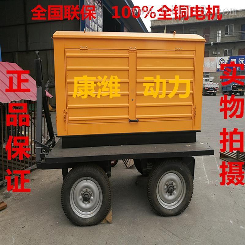 【专业生产厂家】移动电站柴油发电机组50KW