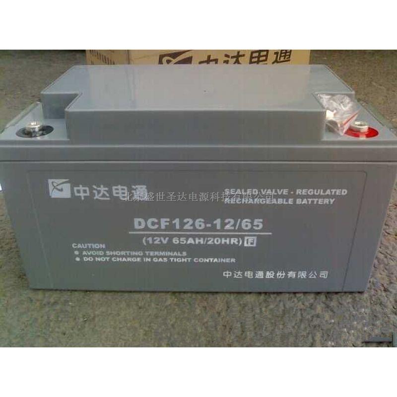 中达电通蓄电池dcf126-12/200详细参数12v200ah含税运