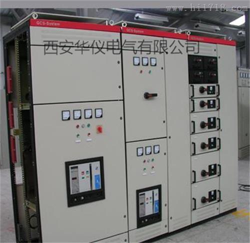 > 低压配电柜抽屉式低压配电柜gck成套厂家 > 高清图片