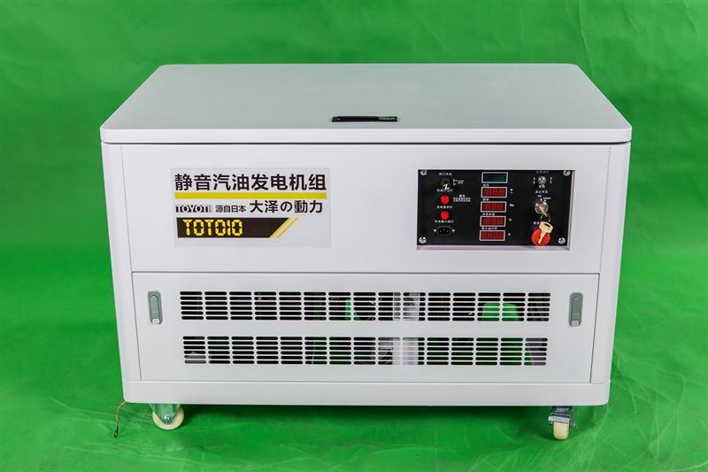 停电自启动12KW静音汽油发电机厂家/静音车载汽油发电机
