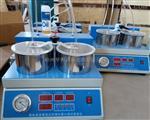 HLM-3沥青混合料理论相对密度仪 厂家