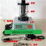 恒胜伟业HSWY-3沥青旋转瓶磨耗仪现货供应