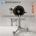 液体张力测量仪JZHY-180