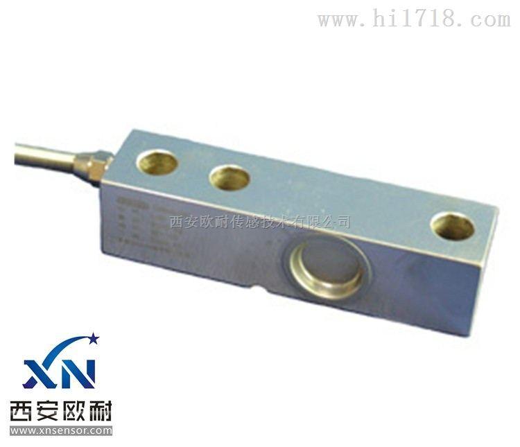 XL-323称重传感器