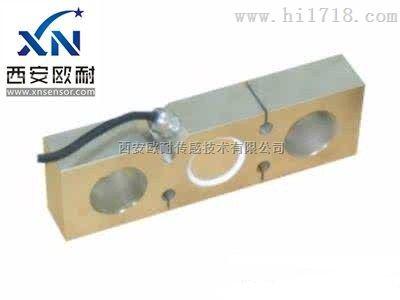 高精度板环式称重传感器
