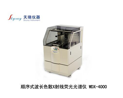 天瑞仪器WDX-4000获制造计量器具许可证