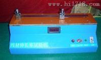 大量库存FT-8890金属电线伸长率测试仪