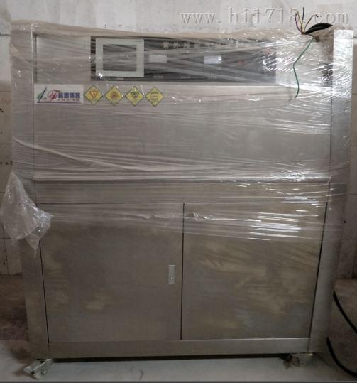供应库存FS-P/A(标准型)紫外灯耐气候试验机