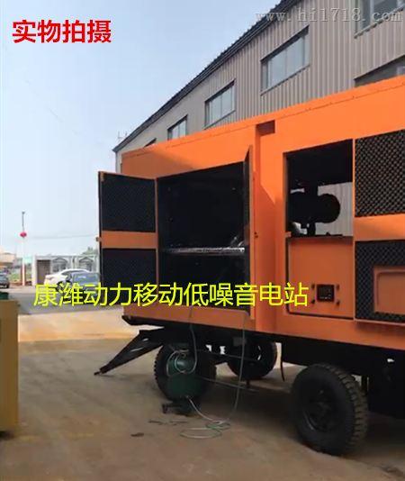 【生产】大连低噪音柴油发电机组100千瓦、200KW康明斯