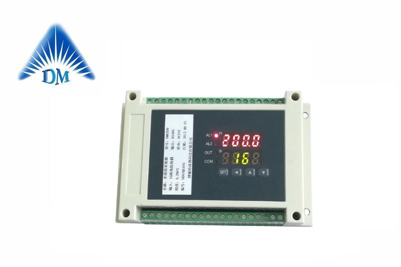 导轨多通道运算器 DM6260 博敏特平均值 差值 求和数学运算仪
