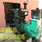 【超低价供应】康明斯柴油发电机组200KW专业生产厂家