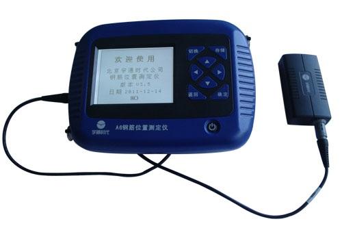 天津A6高性价比钢筋扫描仪