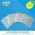 供应膨体聚四氟乙烯板 多向拉伸密封垫 耐腐蚀耐高温四氟弹性板