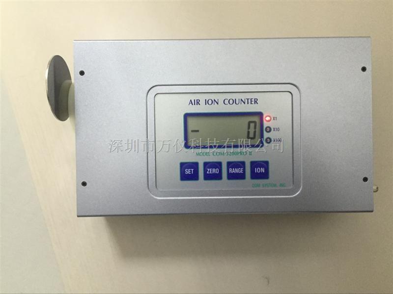 负离子测试仪/|特价空气负离子测试仪批发