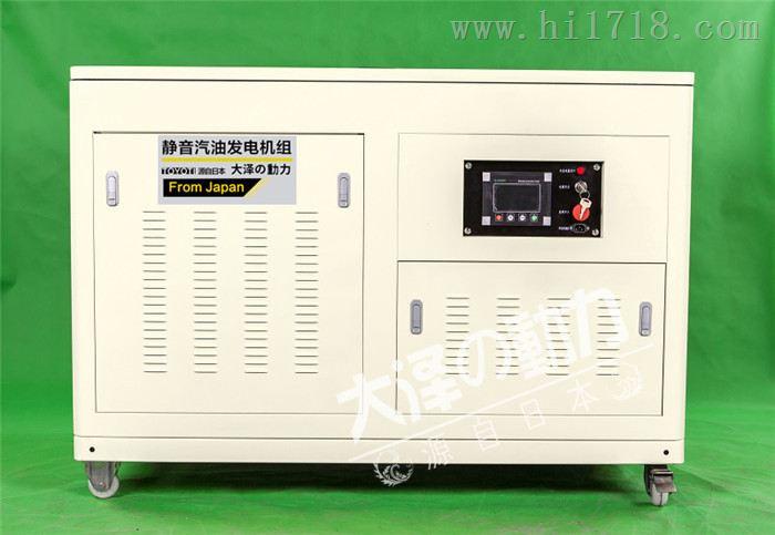 50kw三相汽油发电机