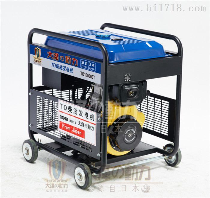 12kw开架式柴油发电机