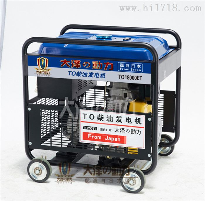 15kw开架式柴油发电机