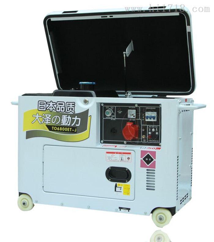 5kw合资柴油发电机