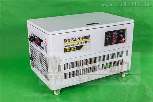 10kw静音汽油发电机/汽油发电机产品报价