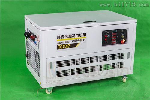 高原应急12kw静音汽油发电机