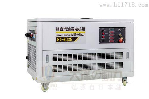宣传车专用25kw静音汽油发电机