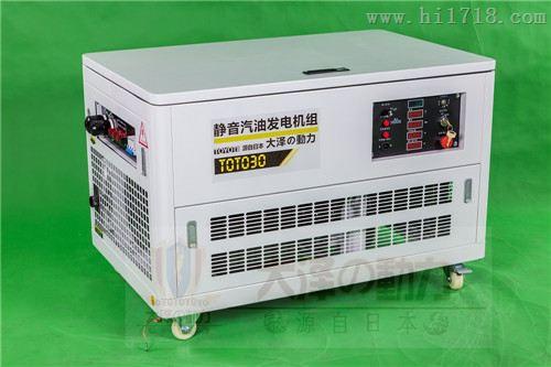40kw汽油发电机/车载40kw汽油发电机厂家