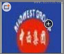 型号:CM03-C7X572121-100库号:M81382光气试纸 100片/包