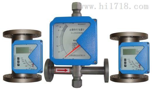 金属管转子流量计生产厂家