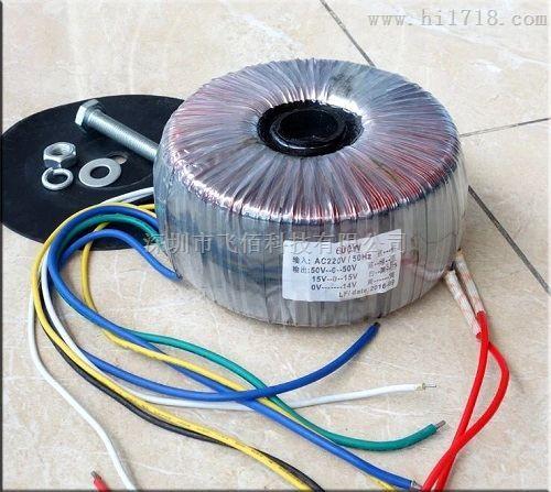 > 大量生产全铜环形变压器600w 9v 12v 24v 36v电压电流可定制 > 高清