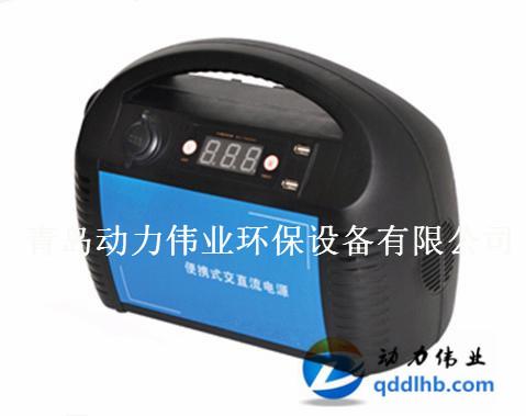 烟尘烟气测试仪 烟气分析仪 专用DL-G36型便携式交直流应急电源