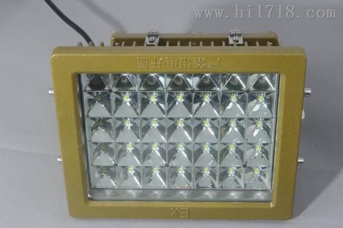100W加气站LED防爆泛光灯