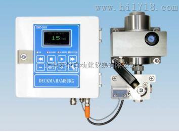 在线水中油分析仪 OMD-2005 德国DECKMA全国总代水质分析仪