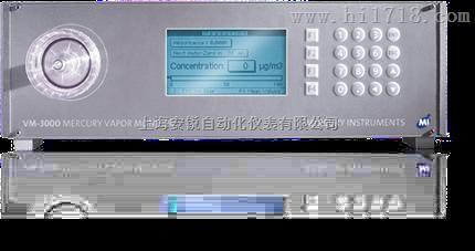 汞蒸气分析仪 VM-3000 德国MI原装进口汞蒸气分析仪