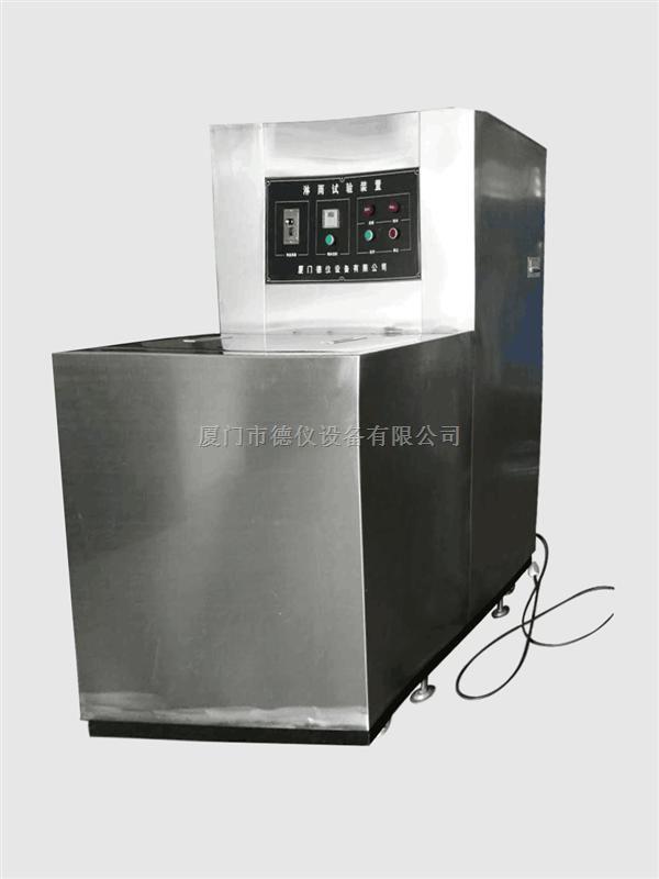 箱式强冲水试验机厂家现货不锈钢生产制造