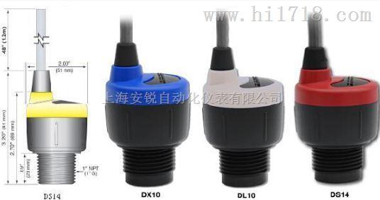 Echopod小量程超声波液位计DL14