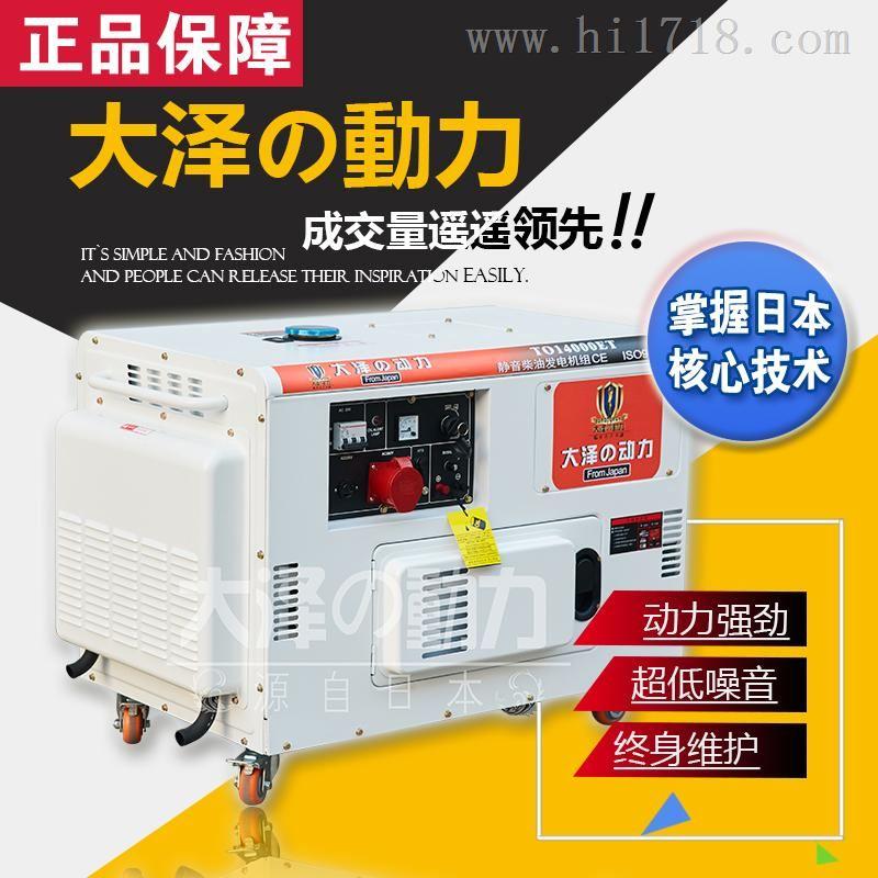 户外抢修10kw静音柴油发电机供应商