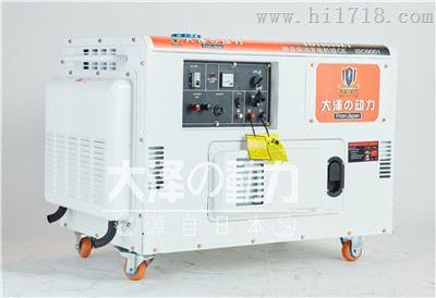 户外施工12kw静音柴油发电机厂家