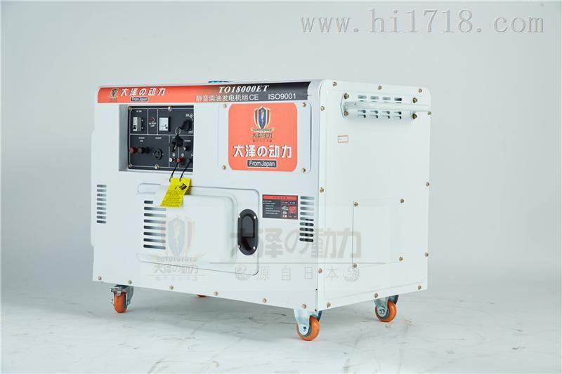 部队车载专用15千瓦静音柴油发电机