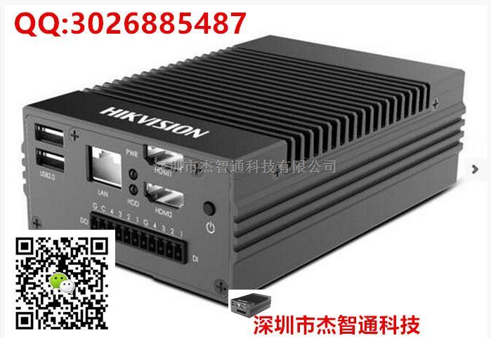 MV-VB2100-032(120)G 海康工业相机控制器