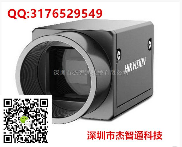 MV-CA003-50GM  海康30万像素工业相机 海康工业相机总代理