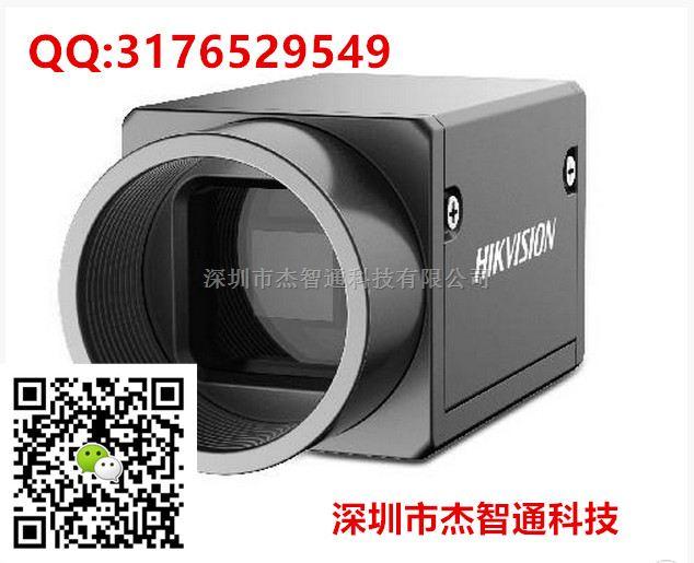 MV-CA005-20GM 海康50万像素工业相机 海康工业相机多少钱