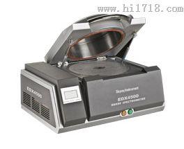合金牌号分析仪,ROHS卤素检测仪,光谱仪